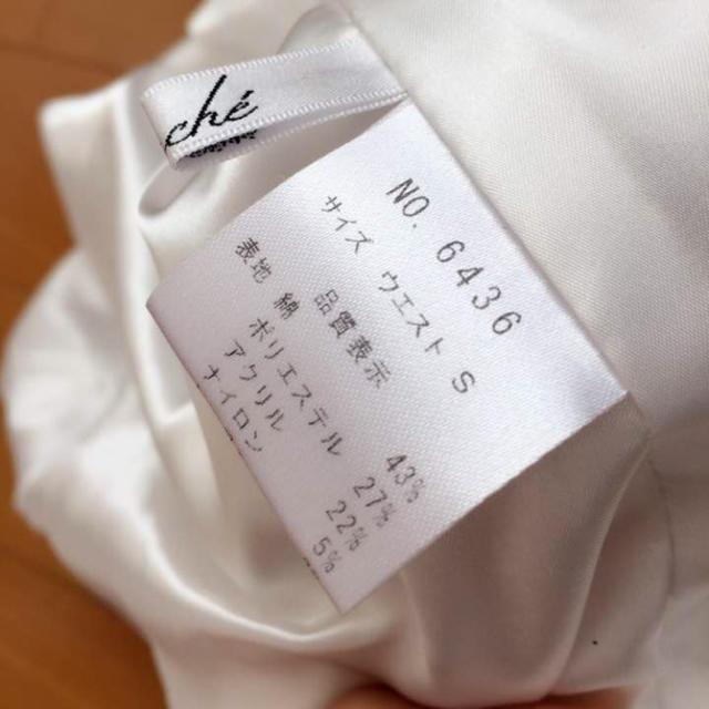 ベージュ×ホワイト♡膝丈スカート レディースのスカート(ひざ丈スカート)の商品写真