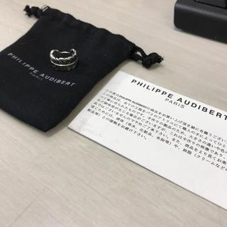 フィリップオーディベール(Philippe Audibert)の美品 フィリップオーディベル ピンキーリング 1号(リング(指輪))