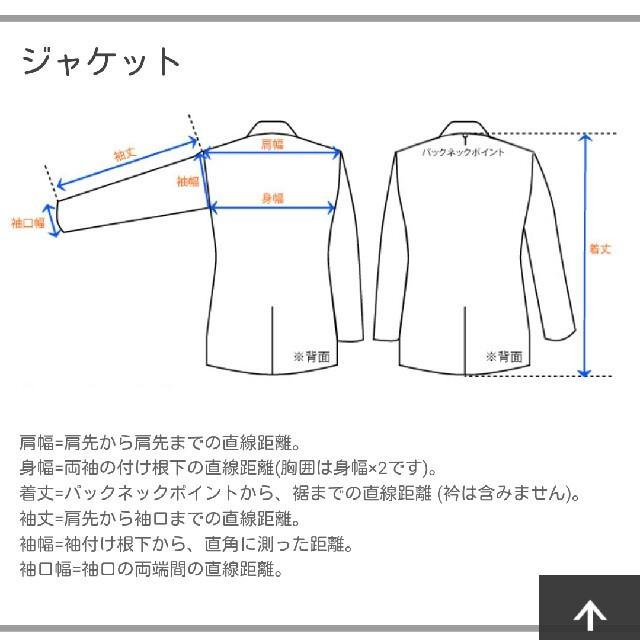 23区(ニジュウサンク)の23区 冬用 ジャケット  黒  size38 レディースのジャケット/アウター(テーラードジャケット)の商品写真