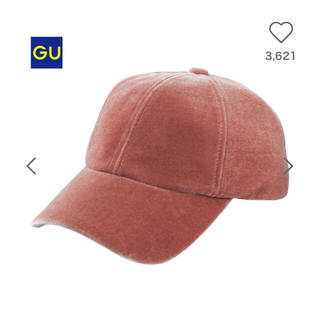ジーユー(GU)のGU1番人気色ベロアキャップ新品タグ付き(キャップ)