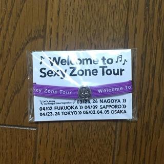 セクシー ゾーン(Sexy Zone)のウェルセク ヘアゴム(アイドルグッズ)