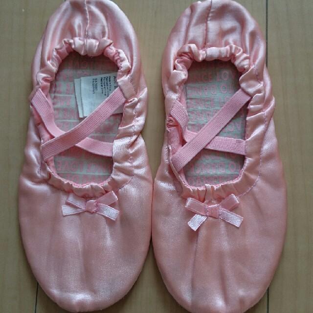 CHACOTT(チャコット)のバレエシューズ 20.5センチ レディースの靴/シューズ(バレエシューズ)の商品写真