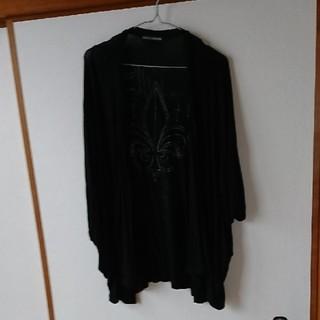 ゴーストオブハーレム(GHOST OF HARLEM)のGHOST ドルマンカーディガン ✨美品です※イイね不要(カーディガン)