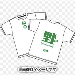 うらたぬき ワッフル劇場 グッズ Tシャツ 浦田わたる(Tシャツ)