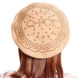 キューポット(Q-pot.)のミルクビスケットベレー帽(ハンチング/ベレー帽)
