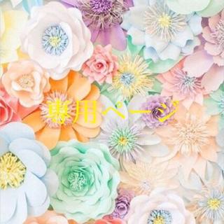 ティファニー(Tiffany & Co.)のNyankosuki様 専用ページ(リング(指輪))