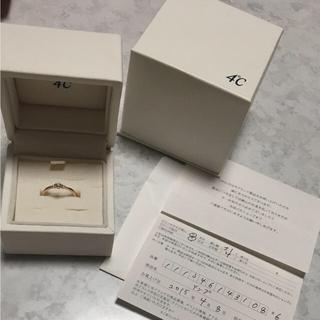 ヨンドシー(4℃)の4℃ リング 指輪 6号 K10 PG(リング(指輪))