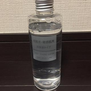 ムジルシリョウヒン(MUJI (無印良品))のamiii様専用(化粧水 / ローション)