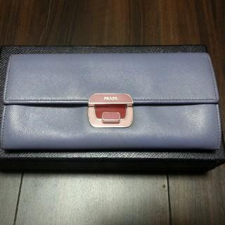 プラダ(PRADA)のPRADAパープル長財布(財布)