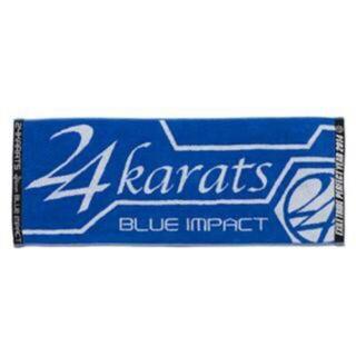 トゥエンティーフォーカラッツ(24karats)の三代目J Soul Brothers BLUE IMPACT タオル(タオル)