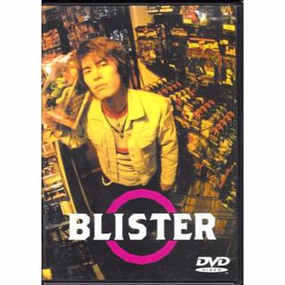 nana56b-d-.伊藤英明[ブリスター! BLISTER]DVD送料込み (日本映画)