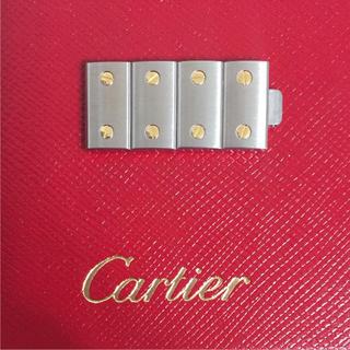 カルティエ(Cartier)の【新品未使用】カルティエ Cartier サントスガルべ【コマのみ!!】(金属ベルト)
