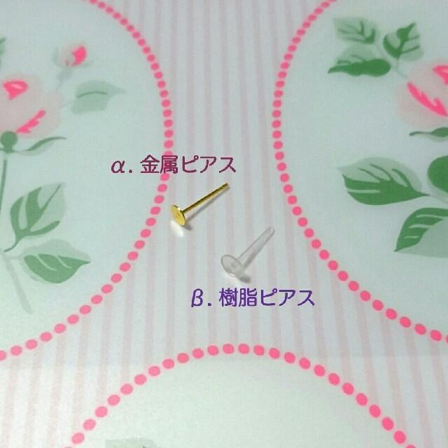 ビーズ刺繍◇ピンクminiタッセルピアス ハンドメイドのアクセサリー(ピアス)の商品写真