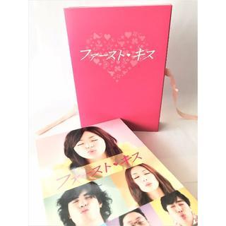 最終値下げ【初回限定版】■ファーストキス DVD-BOX■(TVドラマ)