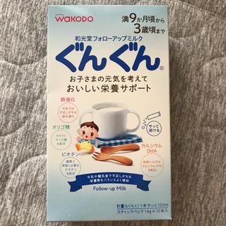 ワコウドウ(和光堂)の♡you-ko様専用♡ぐんぐん ミルク 10本(哺乳ビン)