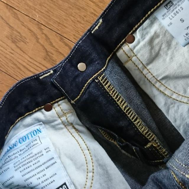 Lee(リー)のLee スキニーテーパード インディゴブルー(濃紺) S 美品 レディースのパンツ(デニム/ジーンズ)の商品写真