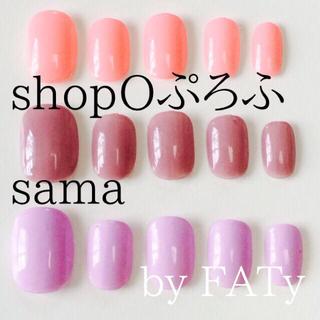 shop O ぷろふさま