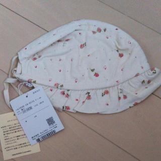 アイジョウセッケイ(愛情設計)の新品タグ付♪ キムラタン愛情設計 帽子 44~48cm(帽子)