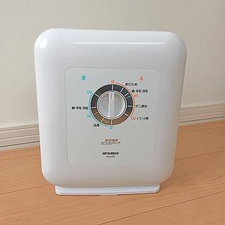 ミツビシ(三菱)の三菱布団乾燥機 AD-U50(食器洗い機/乾燥機)