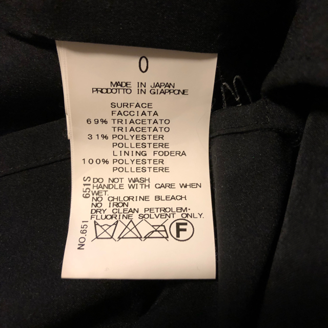 STUNNING LURE(スタニングルアー)のスタニングルアー 黒ワンピース レディースのワンピース(ミニワンピース)の商品写真