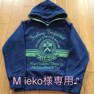 イッカ(ikka)のMieko様専用♪キッズ パーカー 120㎝(ジャケット/上着)