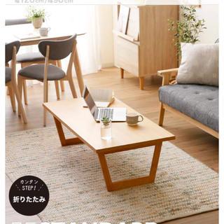 【無印良品/muji】パイン材 折りたたみ 机 デスク テーブル ローテーブル_1