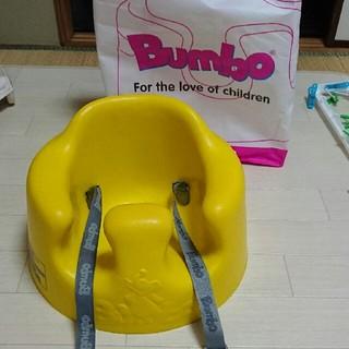 バンボ(Bumbo)のバンボ❤チェア―椅子❤訳あり😞(その他)