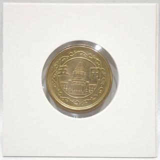 F27 古銭 超美品 昭和24年 1949年 5円硬貨 穴無し 議事堂(貨幣)
