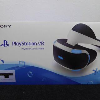 プレイステーションヴィーアール(PlayStation VR)のPlayStation VR PSVR Camera 同梱版(家庭用ゲーム機本体)