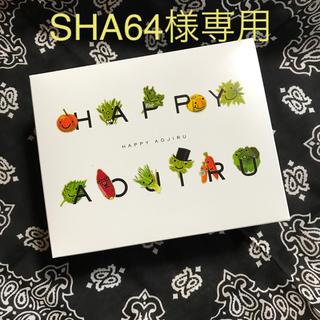 マザー(mother)のSHA64様専用(青汁/ケール加工食品)