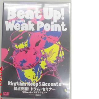 冷様専用:ドラム教則DVD3セット:弱点克服!,そうる透,Shuji(その他)