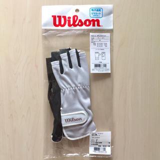 ウィルソン(wilson)の《新品☆未使用》ウィルソン テニス 手袋 グローブ グレー 両手 穴あき(その他)