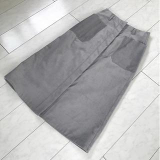 ルシェルブルー(LE CIEL BLEU)のコーデュロイスカート(ひざ丈スカート)