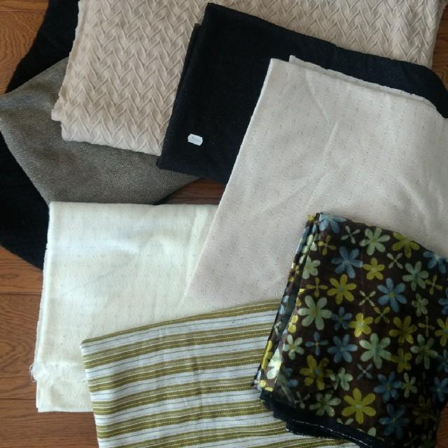 ニット生地セット 4 オトナ女子 ハンドメイドの素材/材料(生地/糸)の商品写真
