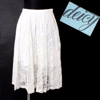 デイシー(deicy)のdeicy プリーツレーススカート size0 ホワイト 133354 デイシー(ひざ丈スカート)