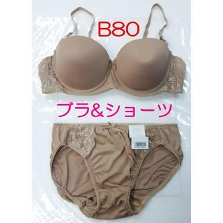送料無料☆新品☆未使用 ブラ&ショーツ ブラウン B80 y274(ブラ&ショーツセット)