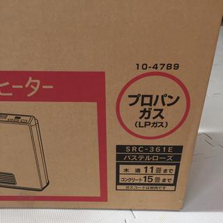 リンナイ(Rinnai)の新品 未使用 リンナイ ガスファンヒーター プロパンガス(ファンヒーター)