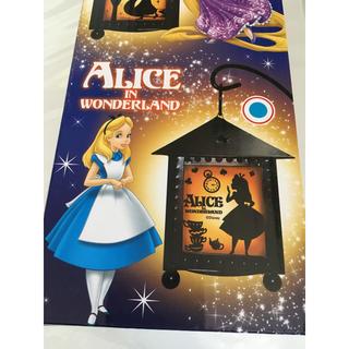 ディズニー(Disney)のアリス スタンドランプ 値下げしました(テーブルスタンド)