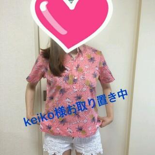 シェル(Cher)のCherアロハシャツ(シャツ/ブラウス(半袖/袖なし))