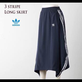 アディダス(adidas)の希少 完売 adidas ロング スカート(ロングスカート)