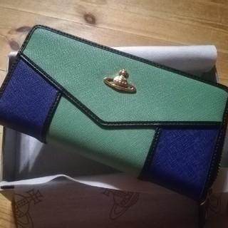 ヴィヴィアンウエストウッド(Vivienne Westwood)の 【 新年 春財布 】 Vivienne Westwood 長財布 緑 紺(財布)