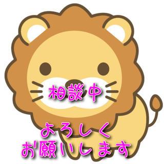 サンカンシオン(3can4on)のteさまご検討中 【新品】3can4onベビーソックス2足セット(靴下/タイツ)