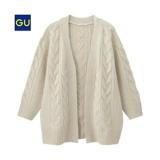 ジーユー(GU)の今期完売 XL GU ケーブルオーバーサイズカーディガン ナチュラル 白(カーディガン)