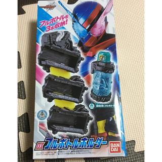 バンダイ(BANDAI)の仮面ライダービルド フルボトルホルダー(キャラクターグッズ)