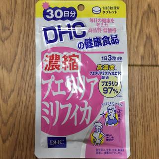 ディーエイチシー(DHC)の【新品】バストアップサプリメント DHC(その他)