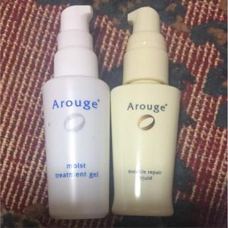 アルージェ(Arouge)のアルージェ セット(化粧水/ローション)