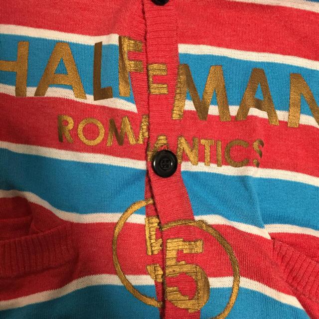 HALFMAN(ハーフマン)のハーフマン HALFMAN 英字プリントボーダー柄カーディガン メンズのトップス(カーディガン)の商品写真