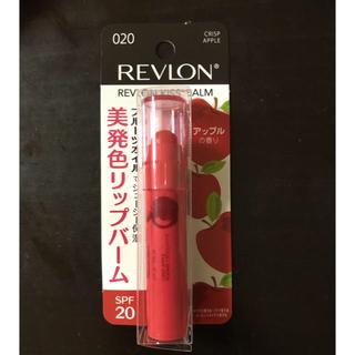 レブロン(REVLON)のRevlon リップバーム(リップケア/リップクリーム)