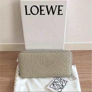 ロエベ(LOEWE)の美品 ロエベ LOEWE 長財布 ラウンドファスナー(財布)