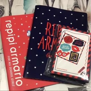 レピピアルマリオ(repipi armario)のrepipi armario レピピアルマリオ ノベルティー(ノート/メモ帳/ふせん)
